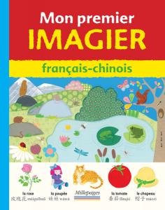 Mon premier imagier français-chinois