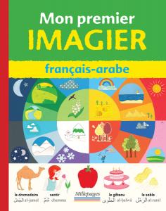 Mon premier imagier français-arabe