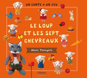 Le Loup et les Sept Chevreaux : un conte + un jeu