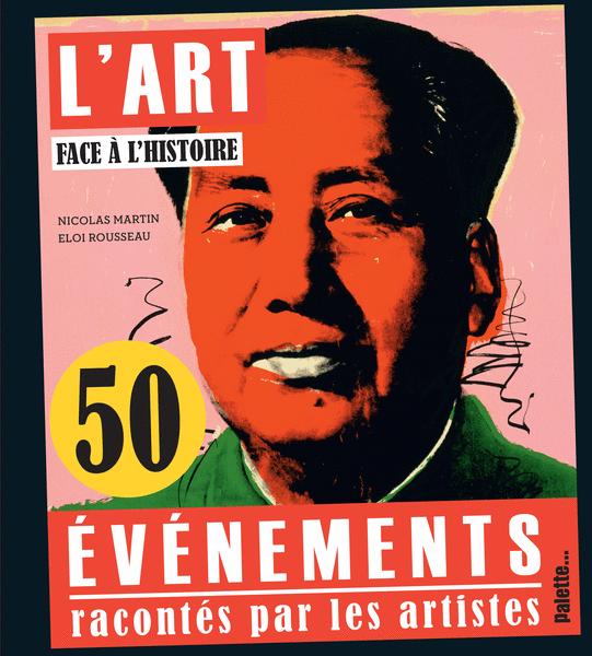 L'art face à l'Histoire