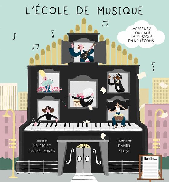 L'École de musique