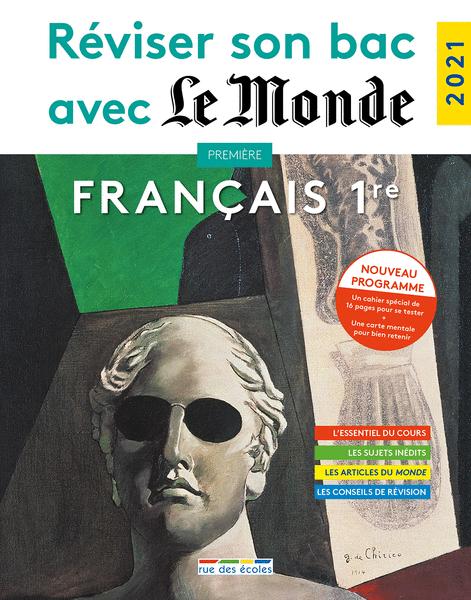 Réviser son bac avec Le Monde : Français 1re