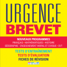 Urgence Brevet, édition 2017