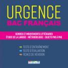 Urgence Bac Français, édition 2018