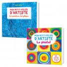 Lot Mon petit atelier d'artiste:  Pastel et Peinture acrylique (2 titres)