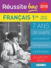 Réussite bac 2018 - Français, Premières toutes séries