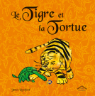 Le tigre et la tortue