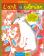 L'art à colorier : Animaux