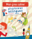 Mon gros cahier d'histoires bilingues, français-anglais